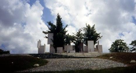Bosque de los Héroes en Santiago de Cuba.